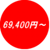69400