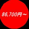 86700